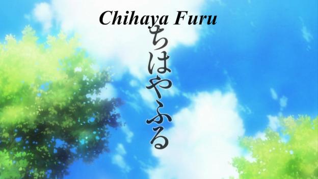 Chihaya6